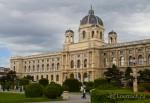 Вена-1310