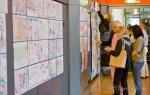 День славянской письменности 2015 -1981