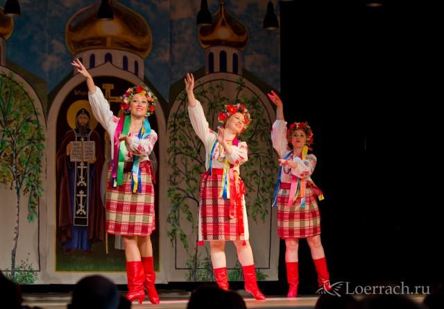 День славянской письменности 2015 -2045