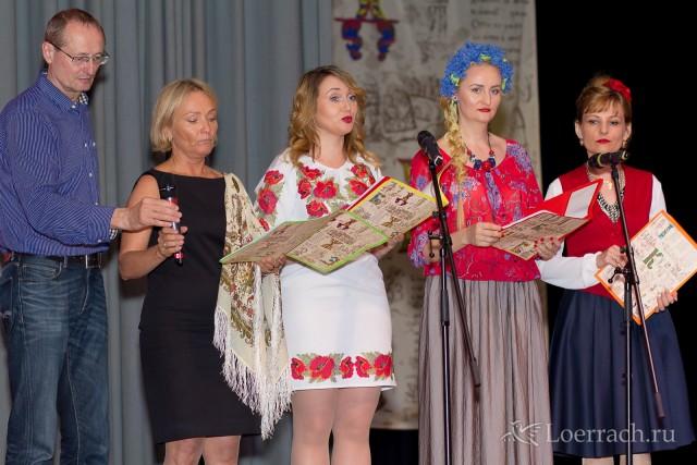День славянской письменности 2016-9677