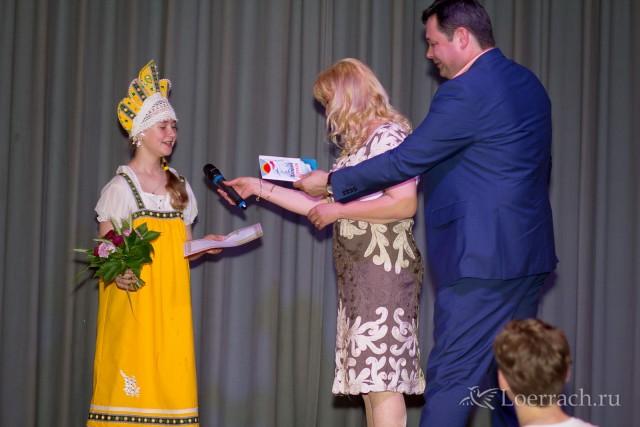 День славянской письменности 2016-9712