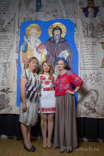 День славянской письменности 2016-9752