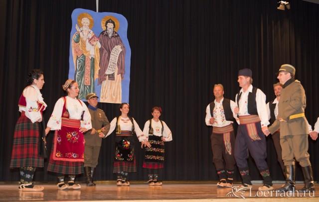 День Славянской Письменности 2011_71