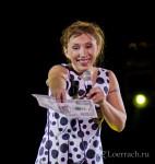 Елена Воробей -9114