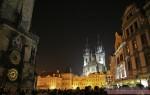 Старогородская площадь и ратуша с курантами