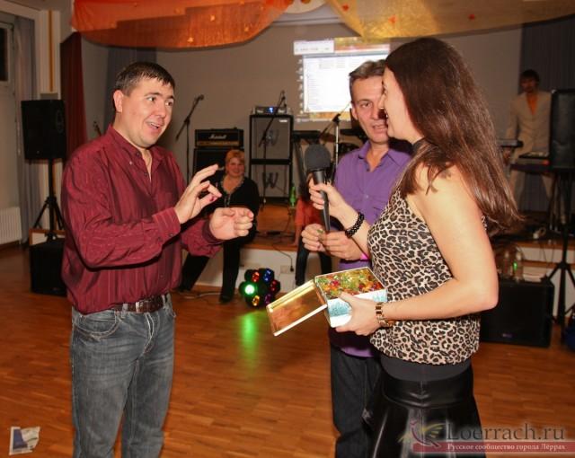 Конкурсы от сайта loerrach.ru на Осеннем балу 2010!