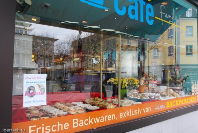 Одна из многочисленных излюбленных немецких кондитерских кафе города Лёррах