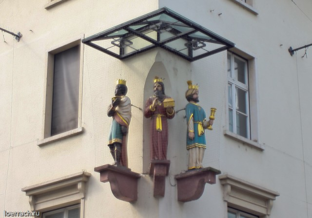 Три короля