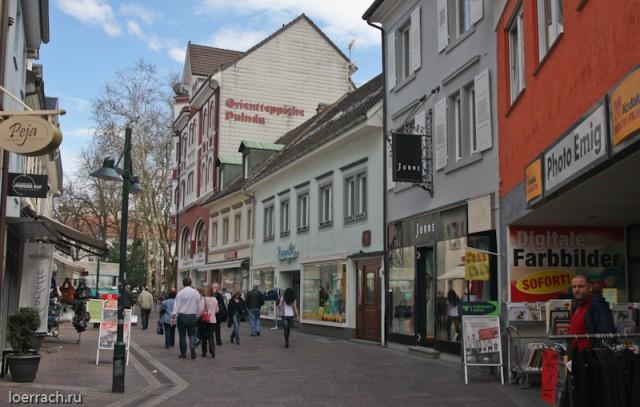 Центральная улочка города