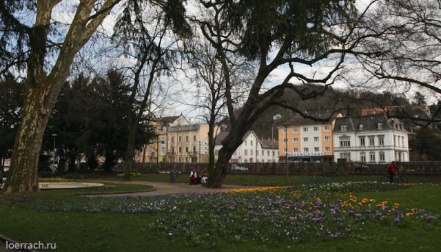 Парк в центре города