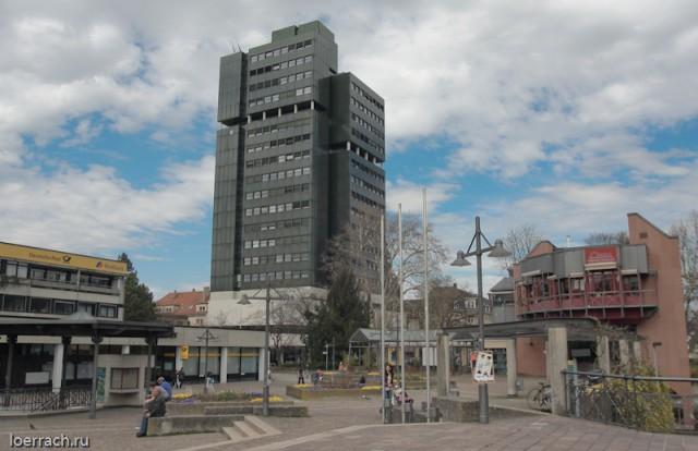 Вид на городскую Ратушу с привокзальной площади