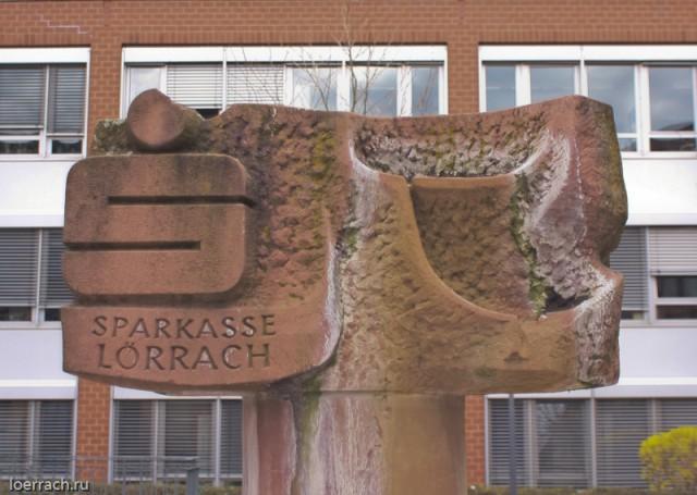 Одна из культурных достопримечательностей города - Sparkasse в Лёррахе