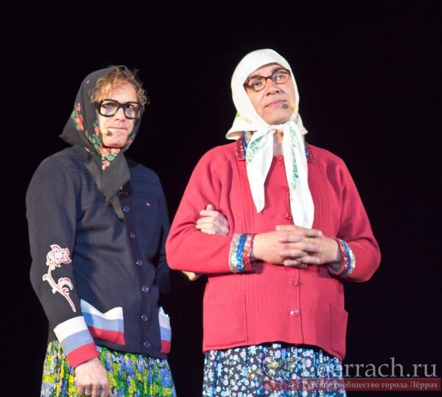 Новые Русские Бабки в Лёррахе